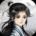 刀剑武林中文汉化版