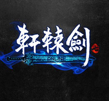 轩辕剑7未加密直装版