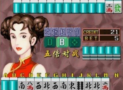 龙虎争霸4安卓无限币版