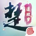 一梦江湖藏宝阁版