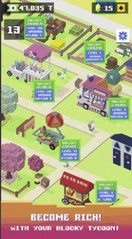 塊狀動物園大亨游戲官方版圖片1