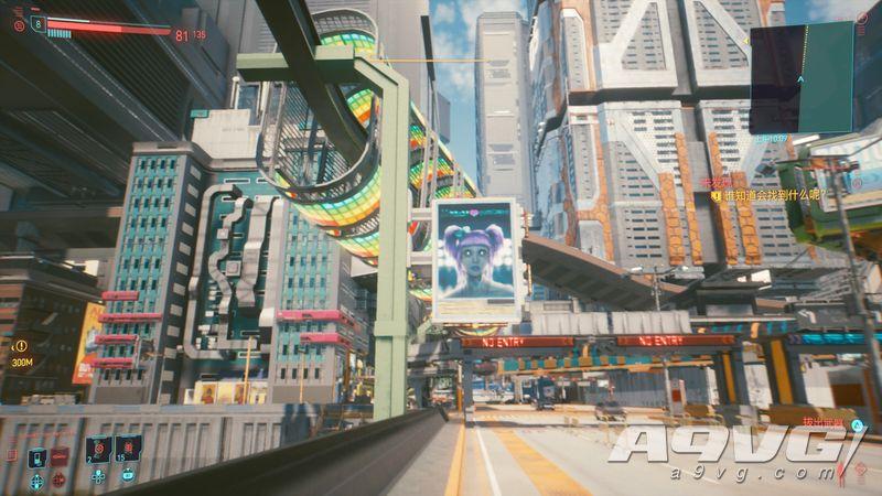 《賽博朋克2077》市政中心全委托NCPD警用頻道案件獎杯攻略