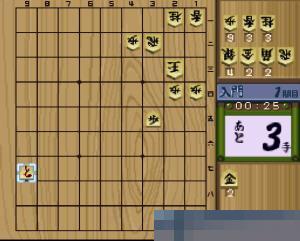 超级将棋中文汉化版