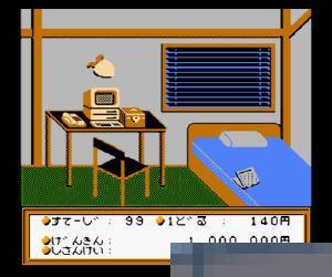 金钱游戏硬盘版