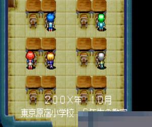 0737-真女神转生-暗之书 (Shin Megami Tensei Devil Children-Yami no Sho) 日版 手机版