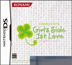 心跳回忆Girls Side初恋手机版