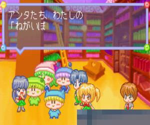 任性小妖精咪鲁摩神奇彩球对战日版手机移植apk