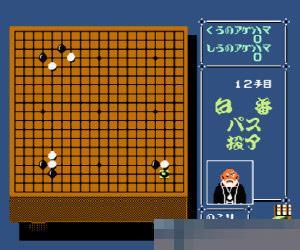 围棋大战 (Hayachi Super Igo) 日版 手机版