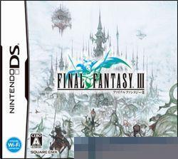 最终幻想3手机移植版