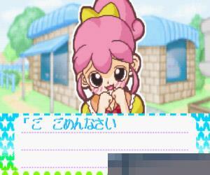 0840-烹饪系列1-快乐糕点 (Dokidoki Cooking Series 1-Komugi-chan no Happy Cake) 日版 手机版