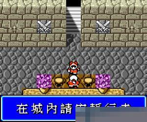 最终幻想-无尽沙加手机版
