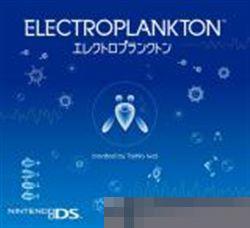 电子浮游生物手机移植版