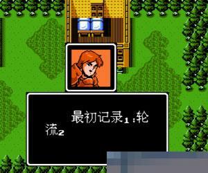 火焰之纹章外传索非亚复苏简体中文手机版