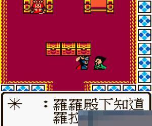 勇者斗恶龙一、二代合集手机版