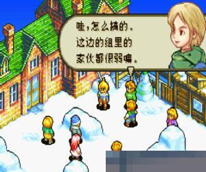 最终幻想手机版
