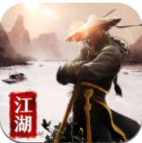 武林英雄传中文汉化版
