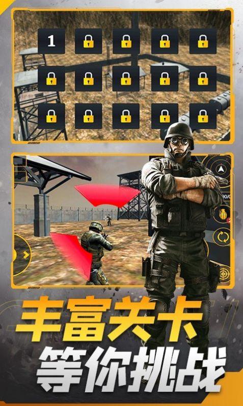 槍戰王者特工游戲最新手機版圖片3