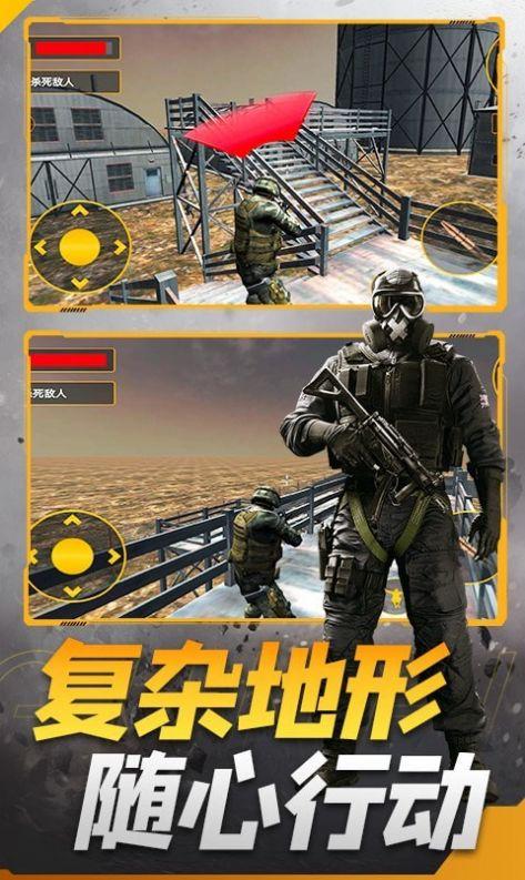 槍戰王者特工游戲最新手機版圖片1