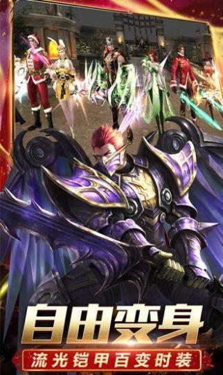 卓越破壞之劍游戲最新官網版圖片2