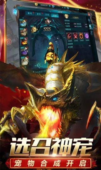 卓越破壞之劍游戲最新官網版圖片3