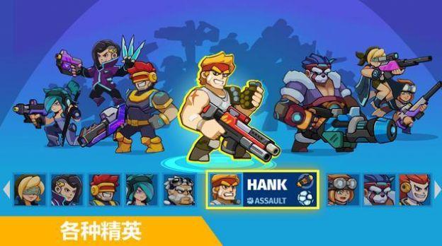 汽車射擊英雄游戲正版安裝包圖片3