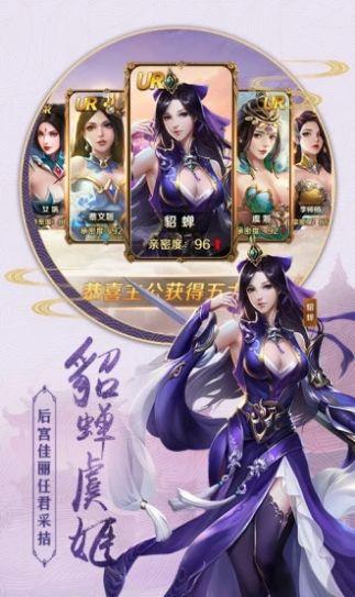 劍俠江湖之鐵血狂刀游戲官方安卓版圖片1