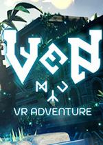 Ven:VR冒险steam破解版