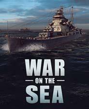 海上战争中文版