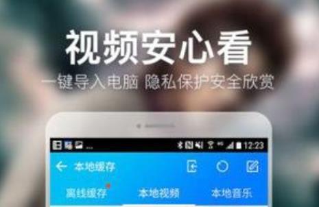 字幕网视频