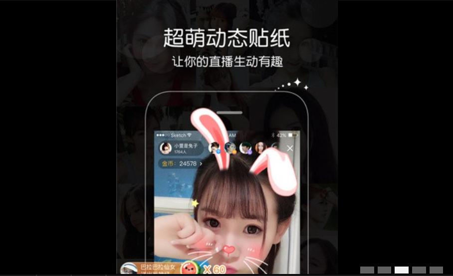 日本免费高清在线视频