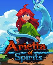 Arietta of Spirits中文版