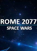 罗马2077:太空战争中文汉化版