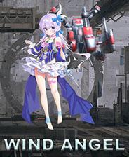 风之天使中文版