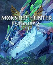 怪物猎人物语2:破灭之翼中文版