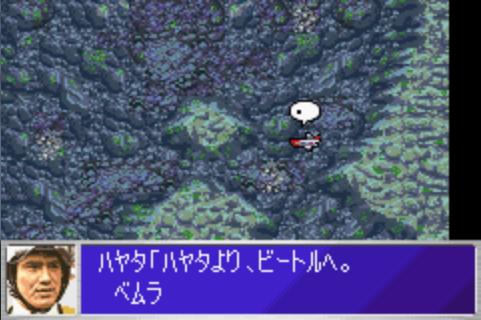 GBA游戏七合一中文版