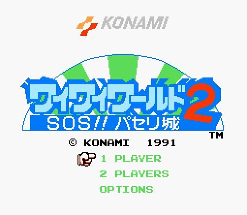 FC游戏《柯纳米世界2》一命通关视频攻略分享