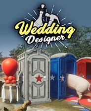 婚礼设计师中文版