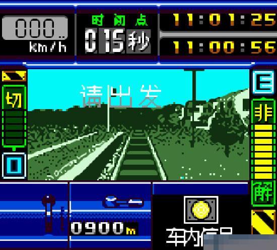 GB游戏30合一中文版