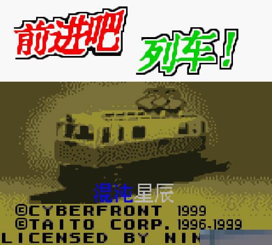 GB游戏9合一中文版