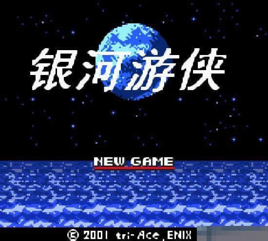 GB游戏5合一中文版