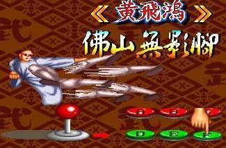 IGS星宿会战游戏中文版