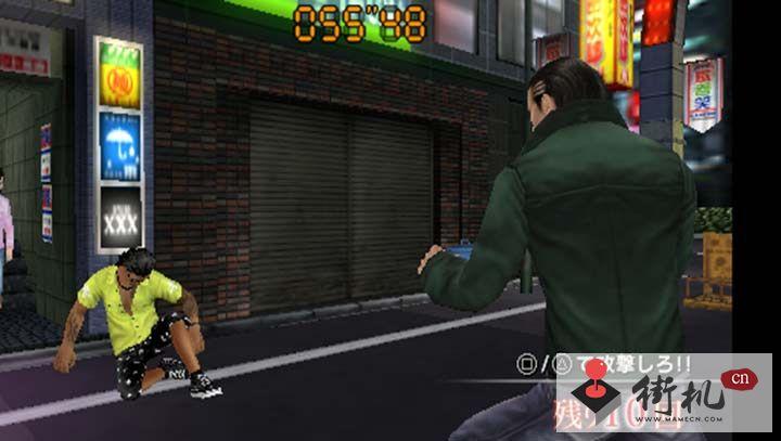 PSP如龙4中文版