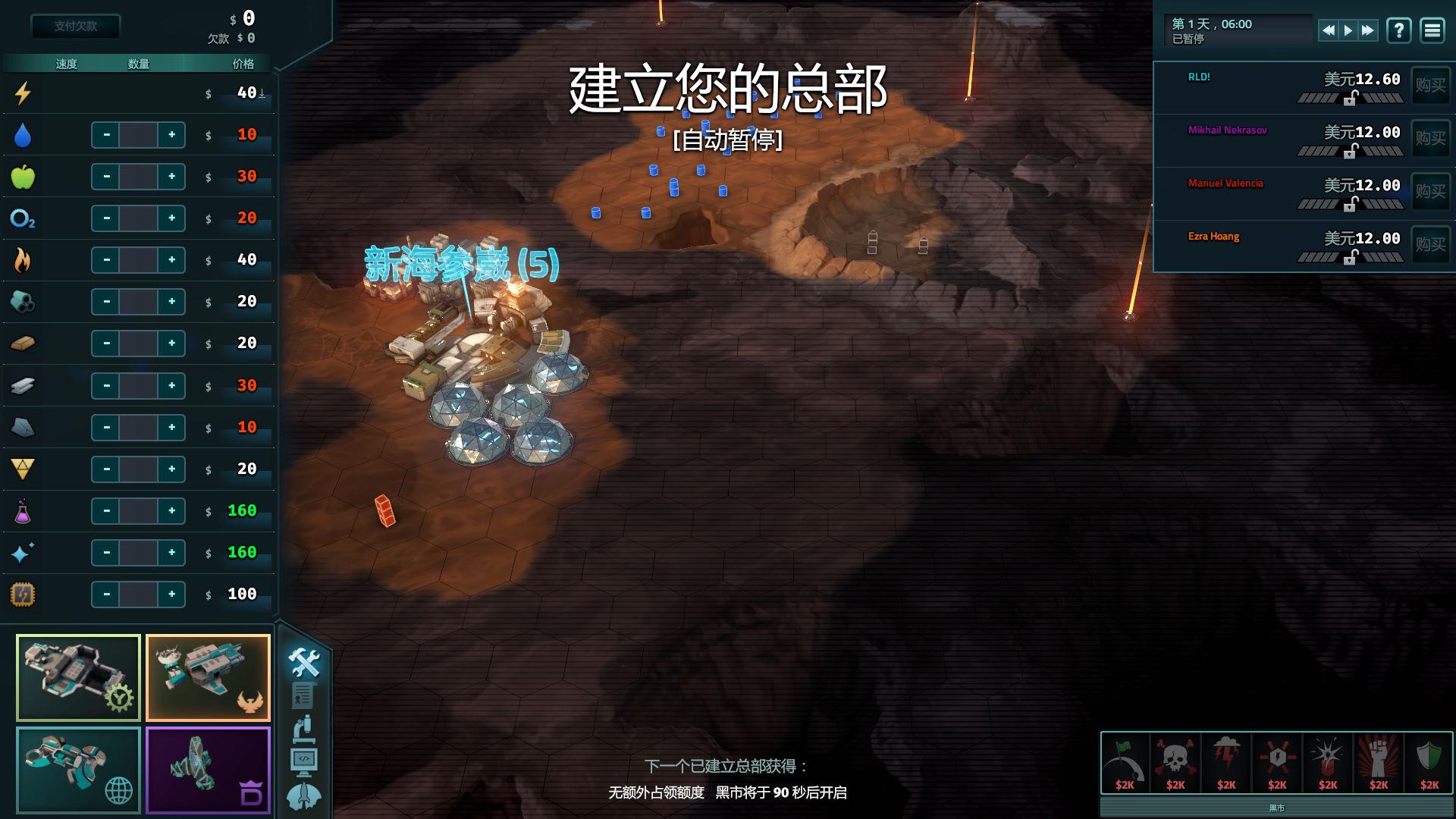 模拟经营9合一中文版