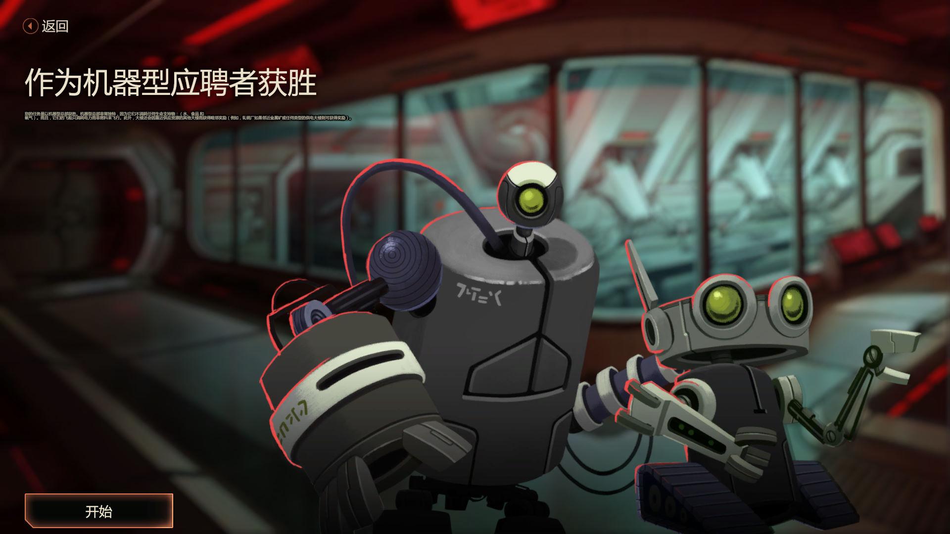 模拟经营3合一中文版