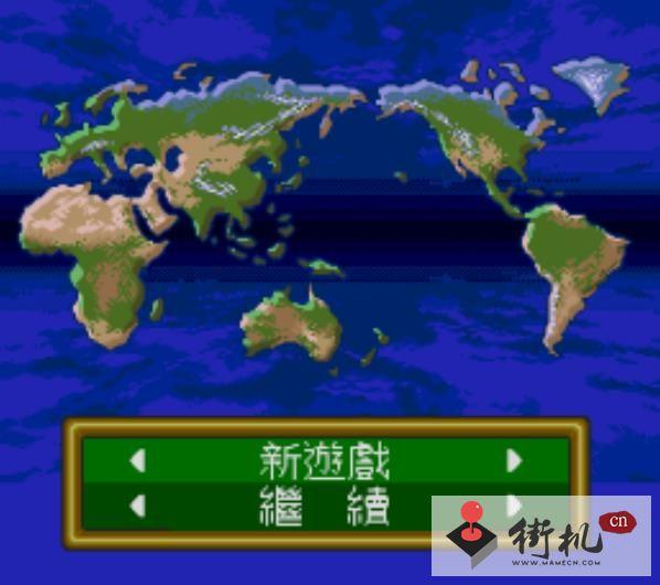 MD航空霸业超音速中文版