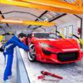 汽车修理工模拟器2019
