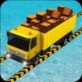 模拟大卡车