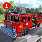 救火车模拟驾驶