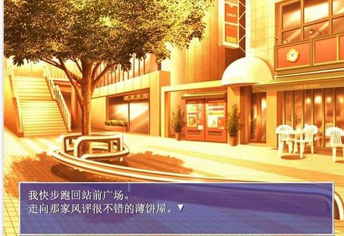 ons手游8合一中文版