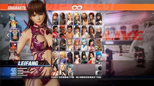 PS4生死格斗5实体版